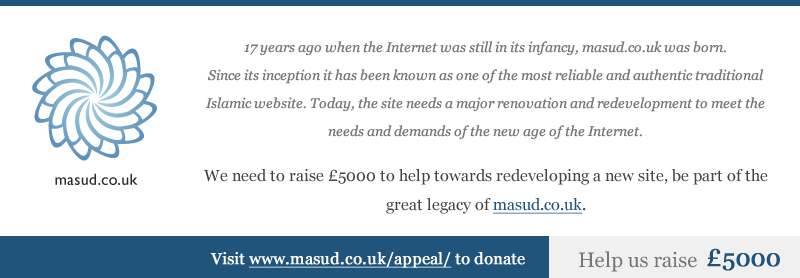 masud.co.uk appeal